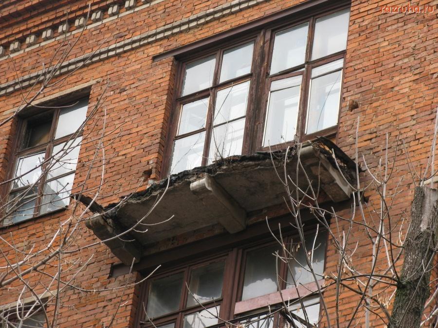 Покурим ка на балкончике?