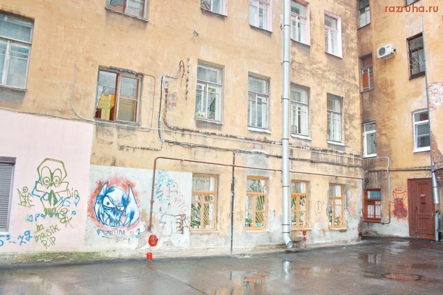 рыбацкая улица москва