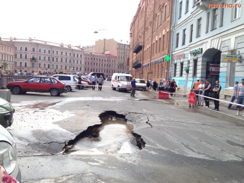 На канале Грибоедова прорвало трубу с горячей водой