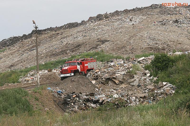 мусорный ветер выборгский район РФ, нецелевое использование