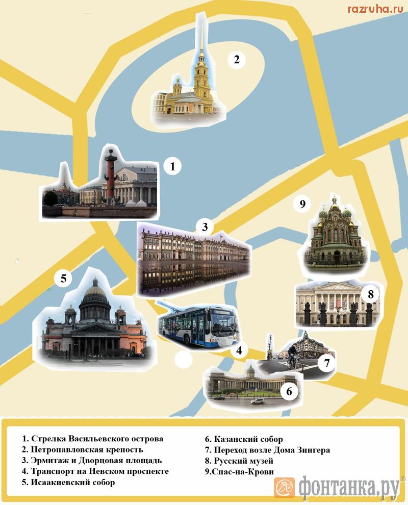 Где воруют в Петербурге. Осторожно! Карманники. Информация для туристов.