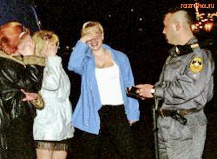 проститутки ульяновска приехали