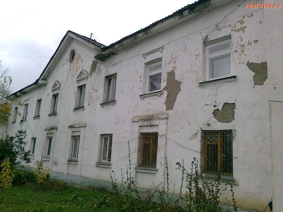 Новоалтайск, ул. Гагарина 19
