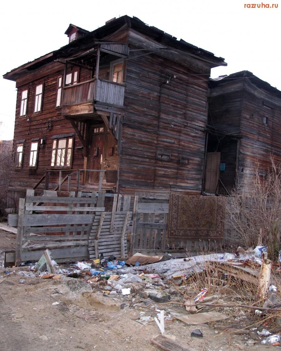 Skool, arkhangelsk, arcangel, arkhangelsk oblast, rusland