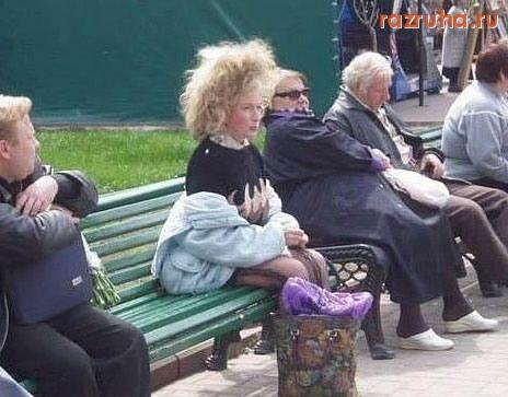 Лохматые пожилые тетки