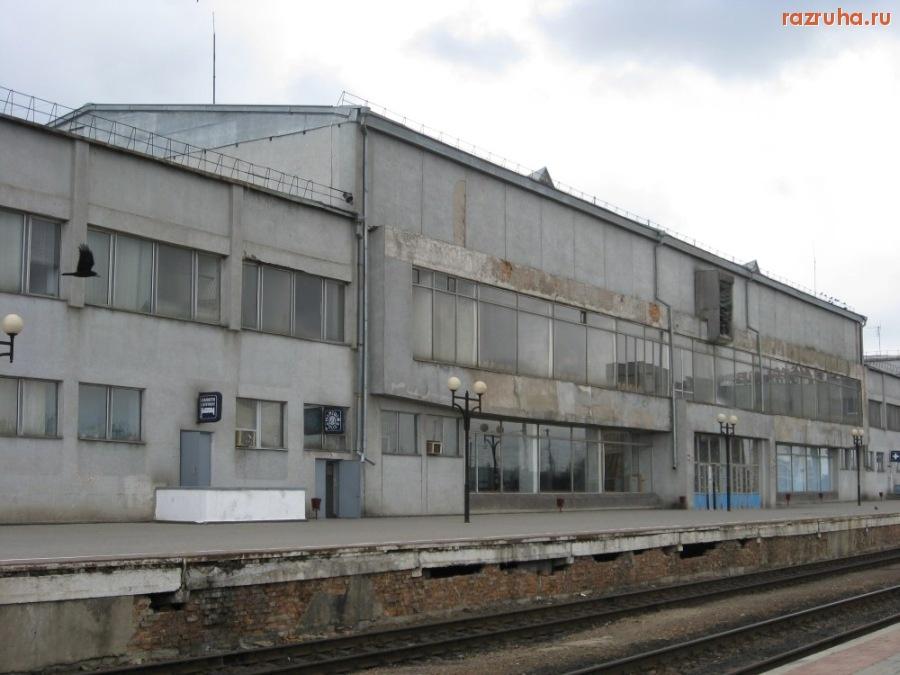 Вокзал - лицо города. Или жопа? Николаев, Украина.