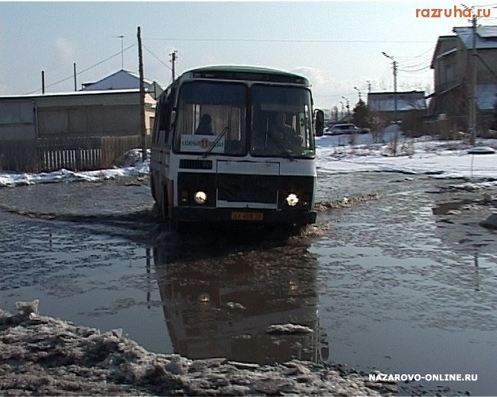 г. ачинск фото